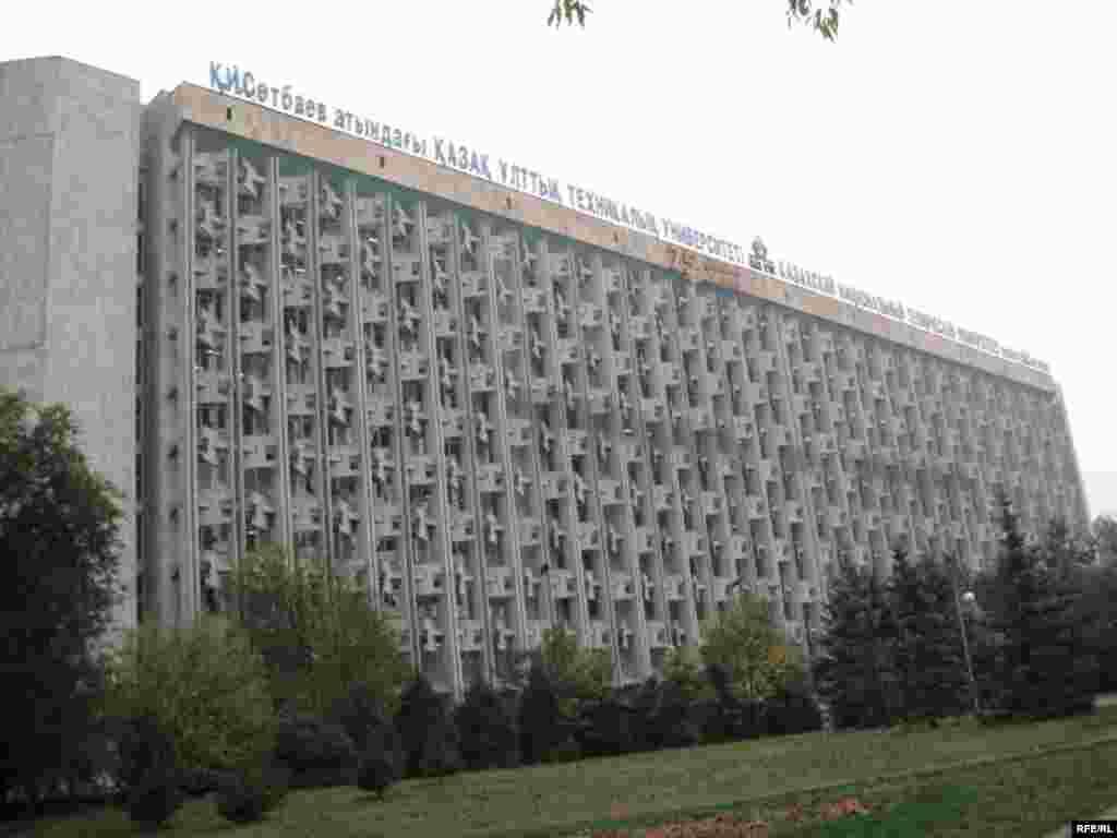 Казахстан. 4 октября - 10 октября 2010 года. #14