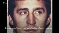 Що відомо про кримінального авторитета Тюріна (відео)