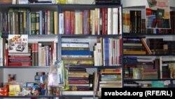 Belarus - Bookstore in Homel, 27Oct2015