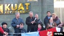 Дольщики проводят пикет офиса компании «Куат». Алматы, 4 ноября 2008 года.