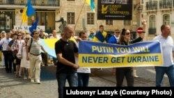 Лиссабондағы Украинаны қолдаған акция. Португалия, 22 қыркүйек 2014 жыл.