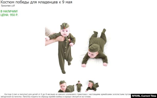 К 9 мая в российском Брянске повесили плакат с американским истребителем - Цензор.НЕТ 593
