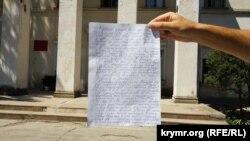 Звернення Володимира Балуха до українців