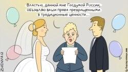 «Венец безбрачия»: почему крымчане стали чаще разводиться?