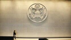 Պետքարտուղարությունը ամերիկացիներին հորդորում է անհապաղ վերադառնալ Միացյալ Նահանգներ