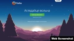 Mozilla Firefox brauzeri