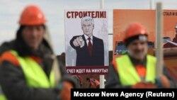 На стройке инфекционной больницы в Новой Москве