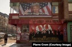 Митровица, Косово – Плакат в поддержку Дональда Трампа в сербском районе Митровицы. Сербские националисты увидели в Трампе союзника, но напрасно. Новая американская администрация подтвердила свою поддержку стабильного независимого Косово