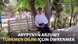 60 ýaşan owgan türkmeni uniwersitete girip, birinji okuw ýylyny tamamlady