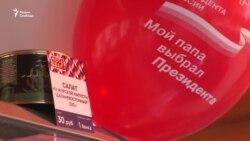 Еда, концерты и нарушения: как Москва выбирала президента России (видео)