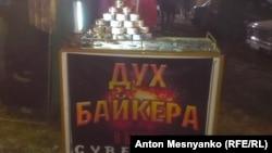 """Железные банки с пустотой - дух """"патриотического"""" байкера"""