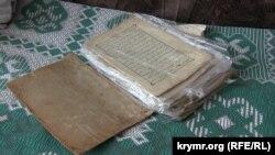 Sürgünlikte bulunıp, vatanğa qaytqan Quran