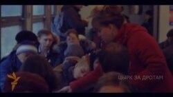 Цырк за дротам: Кантралёрка і грамадзянская вайна