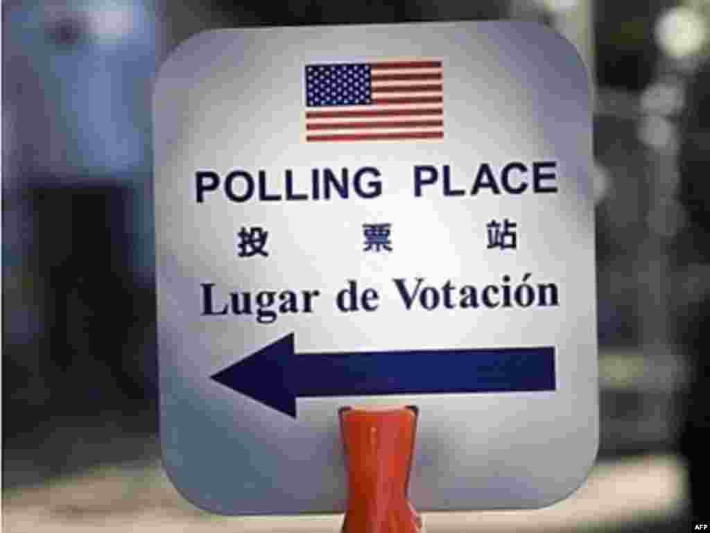 Указатель на избирательный участок. Сан-Франциско, 5 февраля 2008