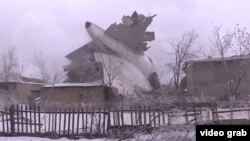 A Turkish cargo plane crashed on January 16 near Bishkek, killing four crew members and 35 people on the ground.