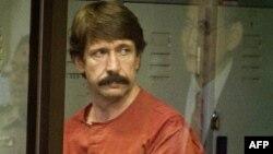 Гражданин России Виктор Бут, отбывающий 25-летний тюремный срок в тюрьме в Соединенных Штатах.