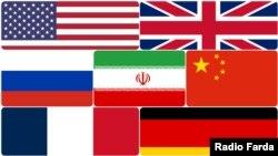 Мындан беш жыл мурун Иран менен дүйнөнүн алты державасы Тегерандын өзөктүк программасын чектеген келишимге кол коюп, Иранга каршы эл аралык санкциялар алынган.