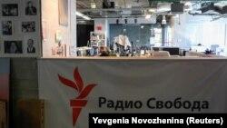 В московском офисе Радио Свобода.