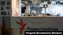 В московском офисе Радио Свобода