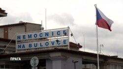 Çeh Cumhuriyeti koronavirusnen nasıl küreşe (video)