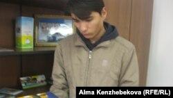 Нурлан Исатаев, выпускник детского дома. Алматы, 10 декабря 2013 года.