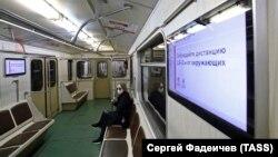 Вагон метро в Москве, архивное фото