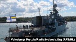 Фрегат Військово-Морських сил Збройних сил України «Гетьман Сагайдачний»