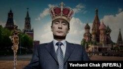 Лицом к событию. Владимир I или Мария Владимировна?