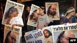 Pamje e fotografive të personit Jonathan Pollard gjatë një proteste për lirimin e tij nga burgu në SHBA