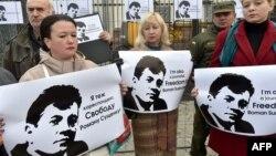 Акция в поддержку Романа Сущенко у посольства России в Киеве
