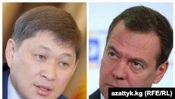 Кыргызстандын премьер-министри Сапар Исаков менен орусиялык кесиптеши Дмитрий Медведев. Кошмо сүрөт.