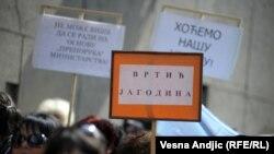 Beograd: Protest radnika u predškolskim ustanovama