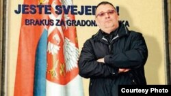 Igor Brakus