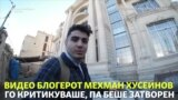 Азербејџан: за критика на претседателот, во затвор