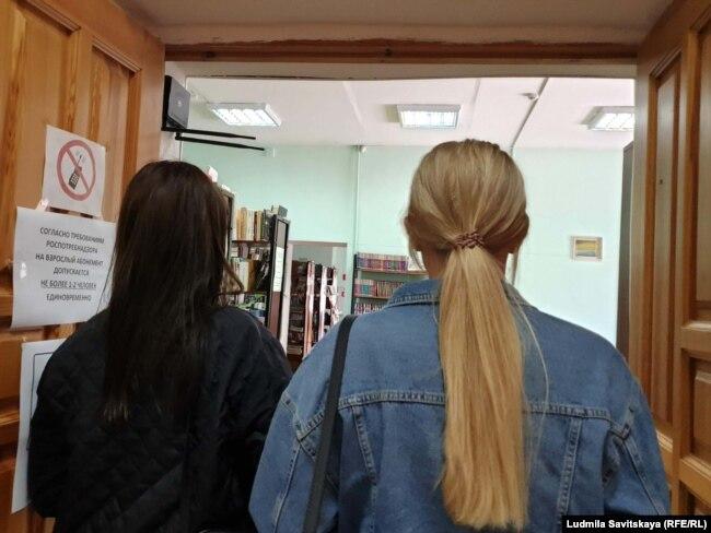 В псковской библиотеке