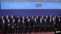 ЕУ Самит во Брисел