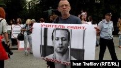 Участник пикета в поддержку Ильи Фарбера - поэт Лев Рубинштейн