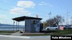 Post de control al forțelor separatiste transnistrene la Dubăsari