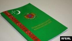 Türkmenistanyň häzirki Konstitusiýasy