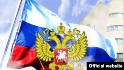 Қазақстандағы Ресей елшілігінің вебсайтынан алынған сурет. 12 мамыр 2011 жыл.