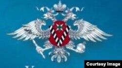 Емблема Федеральної міграційної служби Росії
