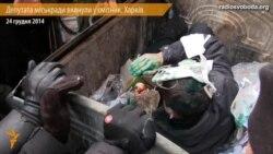 У Харкові активісти вкинули міського депутата в смітник