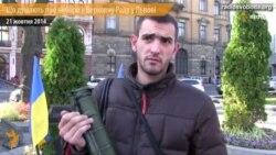 Що думають про вибори до Верховної Ради у Львові
