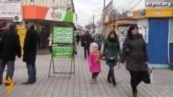 «Черная пятница» в Крыму