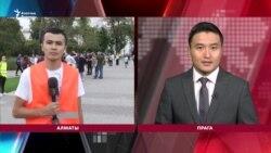 AzatNews 05.09.2019