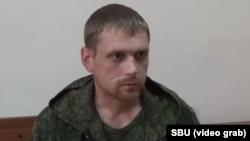 Фрагмент из видео, опубликованного Службой Безопасности Украины