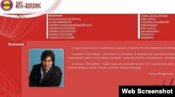 Оралдық кәсіпкер Барлық Меңдіғазиев басқаратын «KSS building» құрылыс компаниясының интернет-сайтынан скрин-шот.