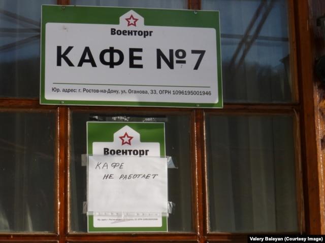 Некогда процветавшее кафе в курортном поселке Партенит на Южном берегу Крыма