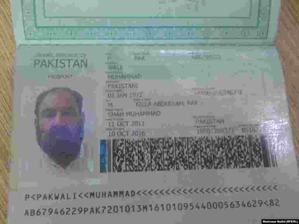 The Pakistani passport Mansur carried and used to travel to Iran.