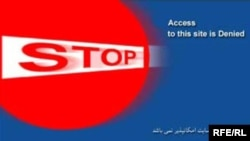 An Internet censorship banner in Iran